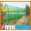 供应临时围网/建筑工地护栏网/山林铁丝围网/龙桥护栏厂生产