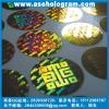 供应深圳激光商标、400数码查询标、纸质不干胶电码标签