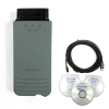 供应大众奥迪5054 带技术带安装服务