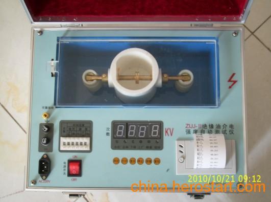 供应JT6001型绝缘油介电强度测试仪