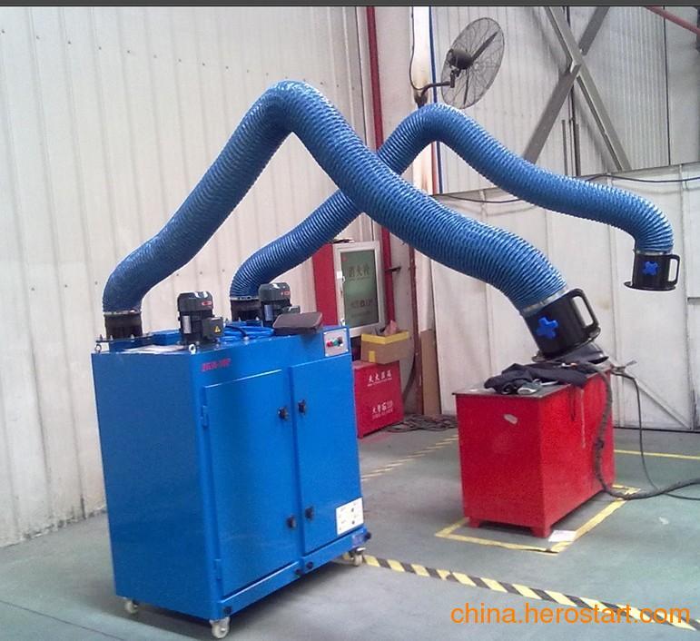 供应焊烟净化器,移动式双工位焊烟净化器