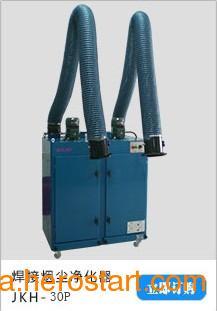 供应焊烟净化器《移动式双工位焊烟净化器》