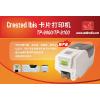 供应深圳厂牌证卡打印机 工号打印机 条码卡打印机