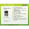 供应数码管显示型射频RFID读写器IC卡读卡器YW-608