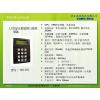 供应LCD显示型RFID联网门禁控制器门禁读卡器YW-751