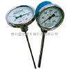 供应WSS-401双金属温度计