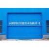 合肥安徽润文工业提升门生产厂家供应维修