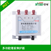 供应HPD1000有源滤波器