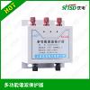 供应PCM2000谐波保护器