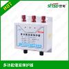供应PCM99/1谐波保护器