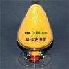 AC发泡剂feflaewafe