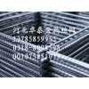供应厂家直销建筑工地用 大孔碰焊网片 倒水泥网片 铁丝网片