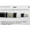 供应8BTV2-CT低温瑞侃进口保温电热带品牌