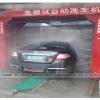 供应博兰克水斧双臂F6洗车机,最实惠的洗车机,品牌最好的洗车机