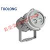 供应LED3W投光灯全彩RGB投光灯调光投光灯RGB单色调光控制器