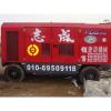 供应北京上海成都广州出租租赁空压机 空压机出租租赁