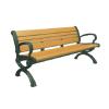供应户唐山外休闲椅|公园椅|休闲椅|垃圾桶|垃圾箱|园林椅-唐山休闲椅厂家
