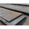 供应NM500耐磨板厂家销售