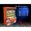 供应冷藏柜  风幕柜内温度的调控方法