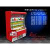 供应冷藏柜 冷藏柜速冻食品的禁忌