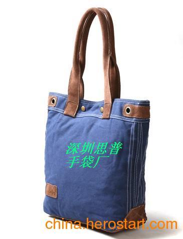 供应迷彩帆布包,军迷专用产品