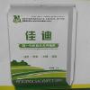 含腐植酸水溶肥料/抗重茬水溶肥料/大量元素水溶肥料/寿光龙基feflaewafe