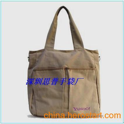 供应高档帆布包销售、价格低、品质好
