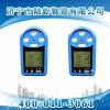 供应CD4气体检测仪安全检测仪器
