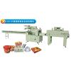 供应奶茶全自动包装机/安徽全自动奶茶包装机/18765968256