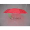 供应雨伞  雨伞厂