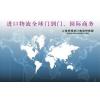 供应二手水力发电机组如何办理北京商务部招标流程