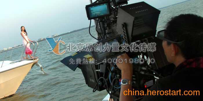 供应北京影视拍摄制作 山东影视拍摄制作公司 山西专业影视公司 原创力量 YCLL