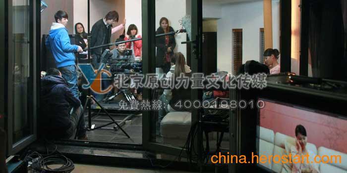 供应山东微电影拍摄制作公司 河北企业微电影拍摄 北京爱情微电影拍摄 原创力量 YCLL
