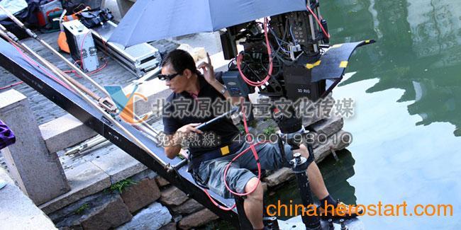 供应山西3d立体电影拍摄制作 北京3d立体微电影拍摄 河北专业影视制作公司 原创力量 YCLL
