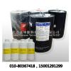 供应日本三彩网纹辊专用清洗剂 洗版液 剥离剂 SP-751 聚氨酯清洗剂