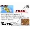 供应生物质木屑颗粒机