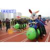 供应新型游艺设施 大型户外趣味运动项目 毛毛虫竞赛