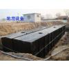 供应食品污水处理设备    重庆食品污水处理设备