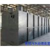 供应医院污水处理设备  制药厂污水处理设备装置