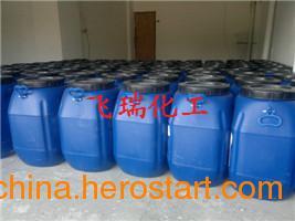 供应阳离子泛醇 季铵化原B5 D-泛醇 洗发水柔顺剂