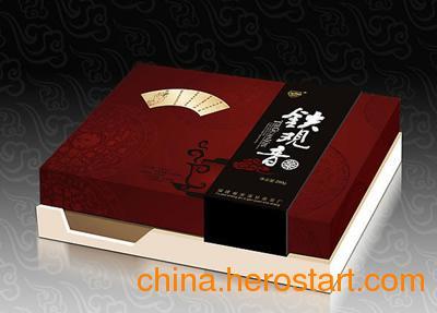 供应北京优质包装盒 收藏品包装盒 纪念品盒定制