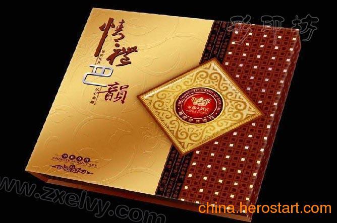 供应北京产品包装盒 保健品包装盒定制 彩页折页印刷