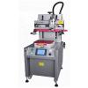 供应平面丝印机厂家,小型跑台丝印机,特价直销