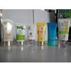 供应化妆品包装PE软管,铝塑管,牙膏管