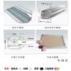 供应海报框架铝型材,开启式海报夹画框铝材