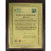 供应筒灯的KC认证办理流程