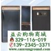 供应上海w2014三星手机报价