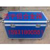 供应北京铝合金箱销售铝合金箱