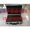 北京仪器箱仪器箱供应商