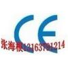 供应移印机CE认证